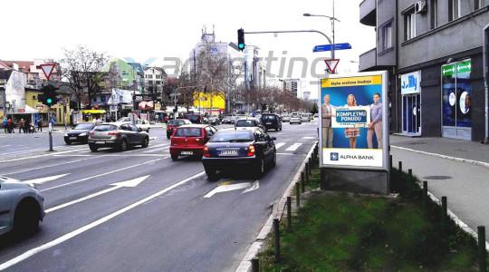 city light bilbord B. OSLOBODJENJA I FUTOSKA